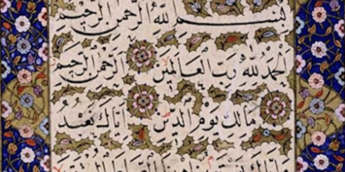Illuminated Page of the Koran