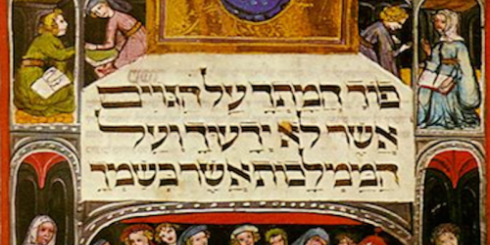 Illuminated Haggadah Manuscript from the 14th century.
