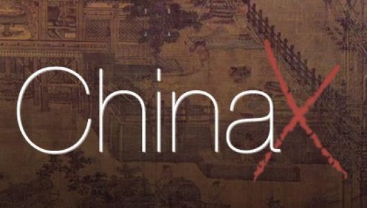 chinax image/logo with a textile or watercolor image from rural china in background