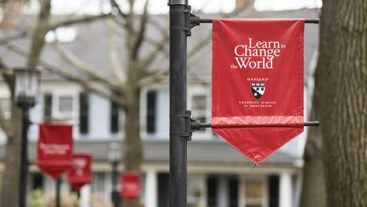 HGSE banners on campus.
